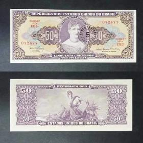 Brazil 50 Cruzeiro banknote stamped with 5 centimes 1966 foreign coin