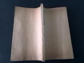 "Thread-bound book: A complete volume of ""Hai Lu"" (Qing Xianfeng Xinhai (1851) Haishan Xianguan white paper fine-cut, Pinjia)"