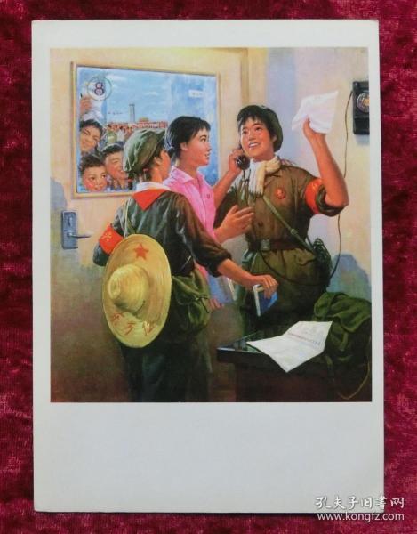 32 posters: we met Chairman Mao