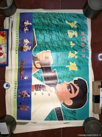 """70's 2 painting movie poster: """"Lodging Little Hero"""" full painting"""