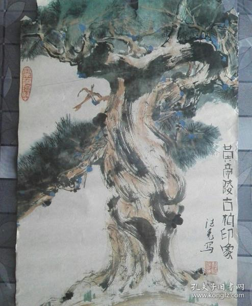 Old celebrity calligraphy and painting, Cheng Faguang ink painting works