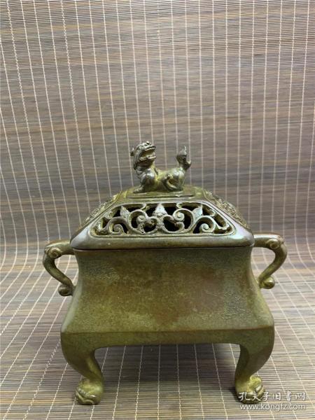 Copper Tengu incense burner