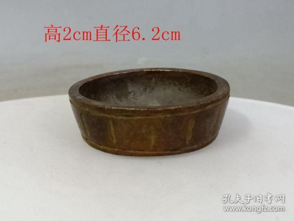 Old copper censer collected in the countryside