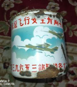 In 1978, Xuzhou Enamel Factory produced the 20th anniversary of flying safety to commemorate the old and rare varieties of enamel tea cylinders.