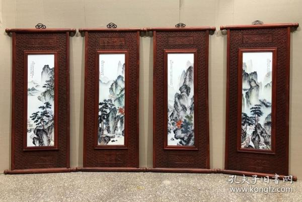 Mahogany scroll inlaid with porcelain plate, painting, money, ink, color, landscape, four screens