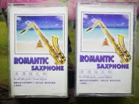 [Romantic saxophone] [1,2] [tape]