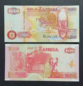 Zambia 50 kwacha banknotes 2007 Foreign coins