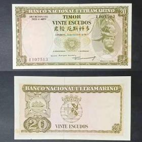 East Timor 20 Erskodo banknote 1967 Yellowish pictured Foreign coins