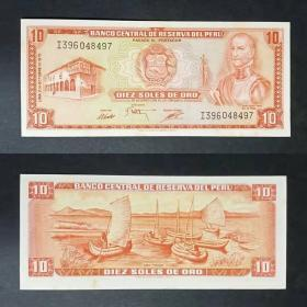 Peru 10 Sol banknote 1975 slightly yellow foreign currency