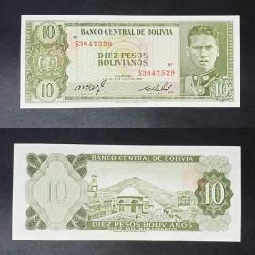 Bolivia 10 peso banknote 1962 Red spot foreign currency