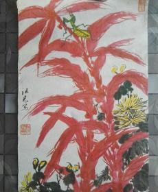 Woodblock watermark painting, Cheng Faguang ink painting works