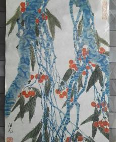 Old woodblock watermark, master Cheng Faguang's ink painting works