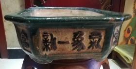 Shiwan Kiln Bonsai Flower Pot