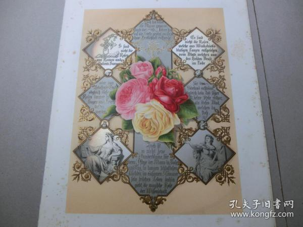 """[One hundred yuan free shipping] """"The most beautiful rose in the world"""" series 4 1890 colorful overprint lithograph from Andersen's fairy tales Size 34 × 25 cm"""