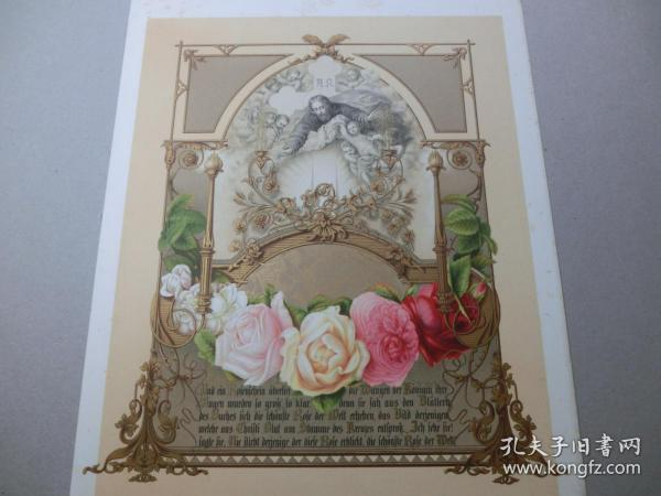 """[One hundred yuan free shipping] """"The most beautiful rose in the world"""" series 8 1890 colorful overprint lithographs from Andersen's fairy tales Size 34 × 25 cm"""