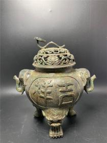 Copper auspicious Ruxiang ear incense burner