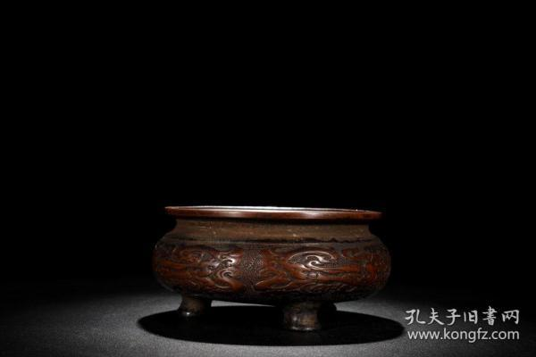 Ming shuanglong furnace