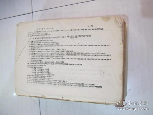 Yunnan Economy