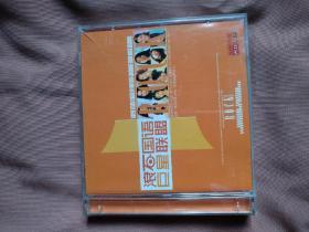 CD set of two, Rolling Stone Mandarin Superstar Alliance