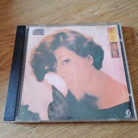 CD Tsai Chin Old Song + Collection