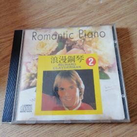 CD Romantic Piano (2)