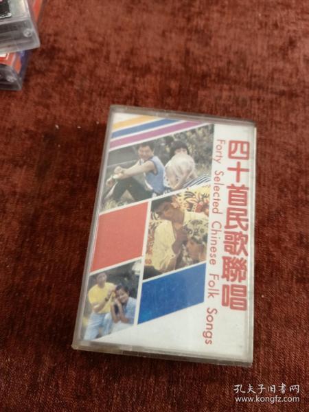 """Tape, Li Lingyu, Tu Honggang, Zhang Tong """"Forty Folk Songs"""""""