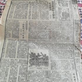 """Anti-Japanese newspaper """"Frontline Daily"""", the lives of women workers in isolated islands, mobilizing women to participate in production and construction, school life in Jiangnan Qingsheng, the Zhejiang-Jiangxi Railway to eliminate illiteracy of employees, and Jiangshan cultural appearance."""