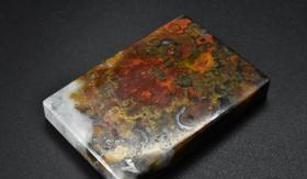 """(Vd1157) """"Warring States Red Peace Card"""" a natural Warring States Red Size: 54.6 * 36.2 * 8.2mm Weight: 45.52 grams In the Warring States Period, the red agate of the Warring States Period was mostly used for noble ornaments, such as sword handles, bead strings, and ring pendants."""