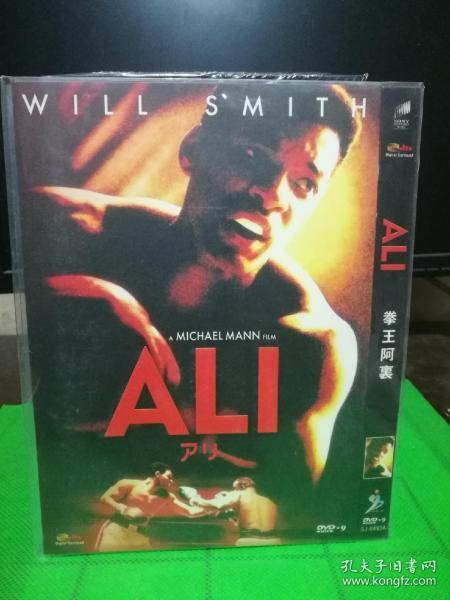 DVD Muhammad Ali Will Smith