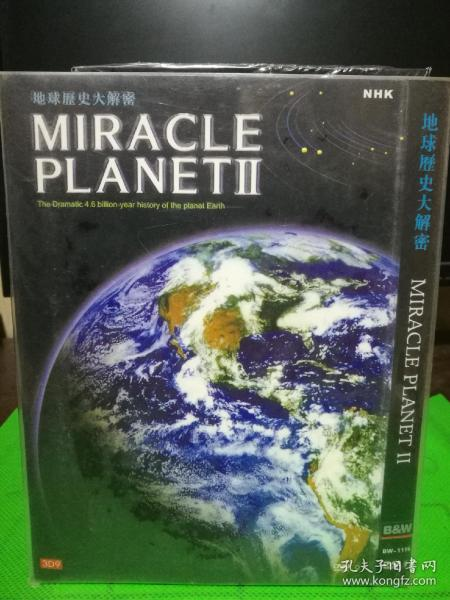DVD Earth History Declassified 3VCD