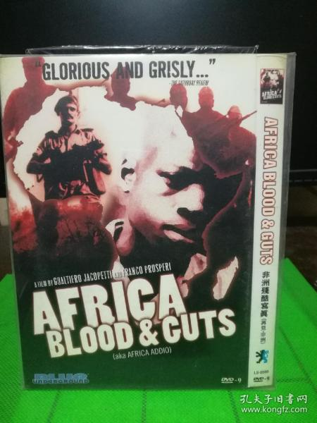 DVD African Cruel Photo (Goodbye Africa)