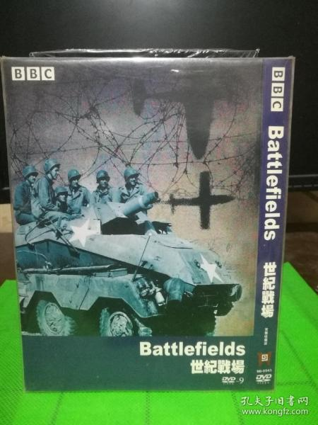 DVD Century Battlefield