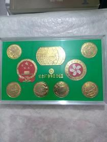 Commemorative Medal Commemorating the Return of Hong Kong to the Motherland