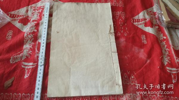 I do n't know if all the rare Watang books are sold according to scraps.
