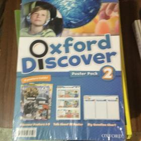 oxford discover poster pack2