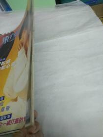 Guangdong TV Weekly 174 (Chen Songling's cover Wong Fei Xu Qiuyi Su Youpeng Li Huimin Zhang Yushan Chen Yalun etc.)