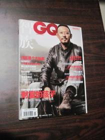 Zhizu GQ November 2009