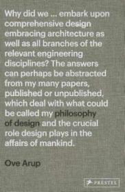 Philosophy Of Design
