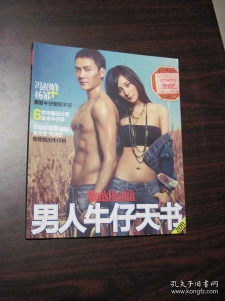 Men's Cowboy Heaven Book 2011