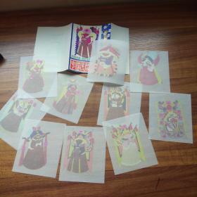 Japanese return, Chinese folk crafts, hand-made paper-cuts, Yuxian paper-cuts, Chinese drama masks, folk art, 10 original seals