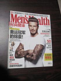 Fashion Health No. 3 2012