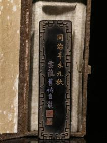 "The Republic of China. ""Hu Kaiwen"" hand-painted gold text old oil fume ink block"