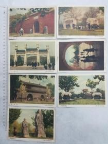 7 old paintings (Jiangsu People's Publishing House)