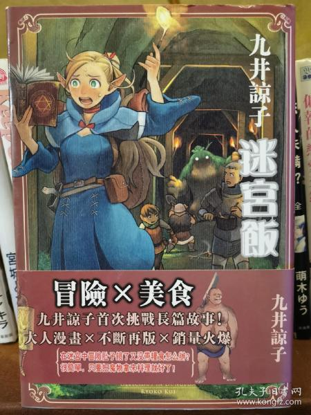Kuroi Ryoko Maze Rice 1-2