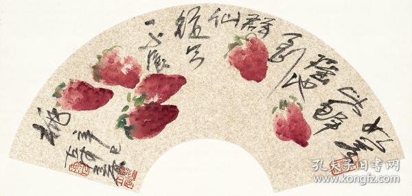 Modern Times-Zhang Lichen-Strawberry Fan Surface-Micro Spray Replica