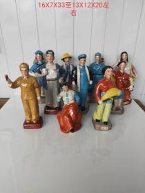 Features of the Cultural Revolution  Model porcelain  Portraits  Pure hand-painted  Characters  Moving  Realistic   Each one is preserved  Intact  The characteristics of the era are obvious