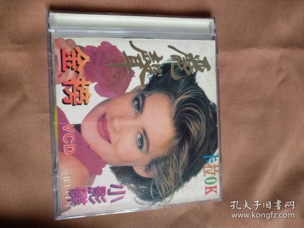 ⅤCD, Li Sheng 5, Kara 0k