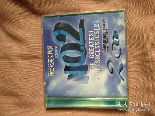 CD Cross Century English Collection