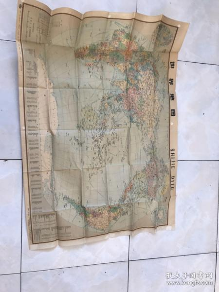 A map of the world 1992 China Map Publishing House