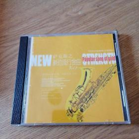 New Saxophone Pop Hits